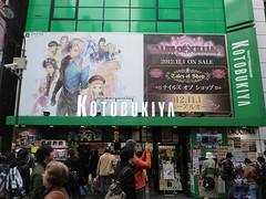 "Kotobukiya 1 • <a style=""font-size:0.8em;"" href=""http://www.flickr.com/photos/66379360@N02/8351872488/"" target=""_blank"">View on Flickr</a>"