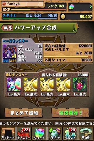 20121208210102