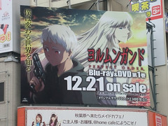 "Jormungand: Perfect Order BD/DVD ad • <a style=""font-size:0.8em;"" href=""http://www.flickr.com/photos/66379360@N02/8231069848/"" target=""_blank"">View on Flickr</a>"