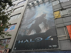 """""""HALO 4"""" ad • <a style=""""font-size:0.8em;"""" href=""""http://www.flickr.com/photos/66379360@N02/8231069058/"""" target=""""_blank"""">View on Flickr</a>"""