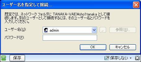 VAIO000022