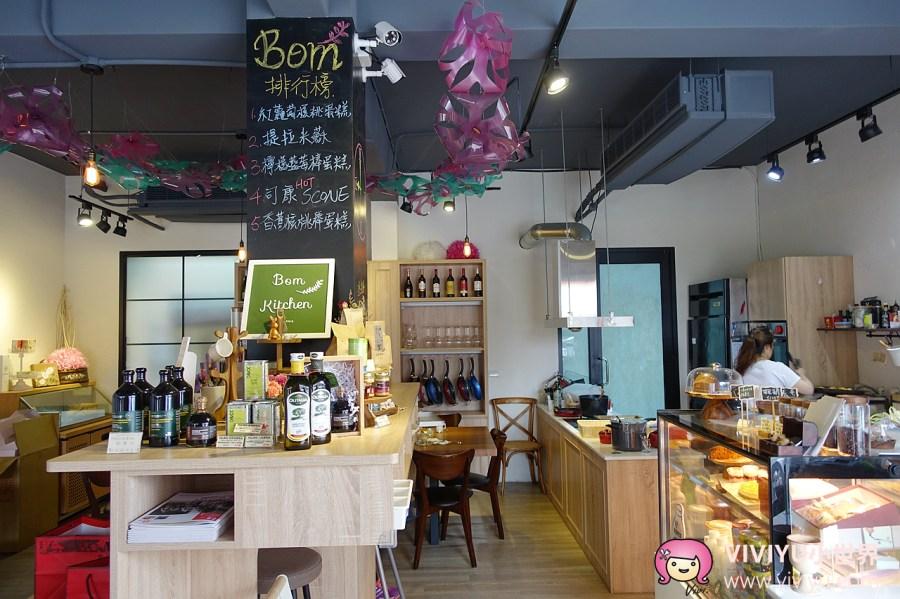 (關門大吉)[八德.美食]Bom Kitchen 棒廚.隱密小店暗藏美食~司康&熱壓三明治輕食很迷人 @VIVIYU小世界