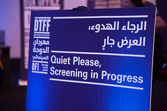 4th Doha Tribeca Film Festival