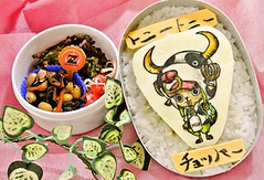 """One Piece Bento 13 • <a style=""""font-size:0.8em;"""" href=""""http://www.flickr.com/photos/66379360@N02/8429713934/"""" target=""""_blank"""">View on Flickr</a>"""