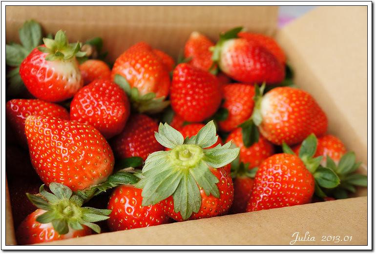 (新竹關西)一起去採草莓和番茄! - 高中化學