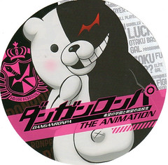 "Comic Market 16 - ""Danganronpa Kibou no Gakuen to Zetsubouno Kokousei The Animation"" sticker (2013) • <a style=""font-size:0.8em;"" href=""http://www.flickr.com/photos/66379360@N02/8335478996/"" target=""_blank"">View on Flickr</a>"
