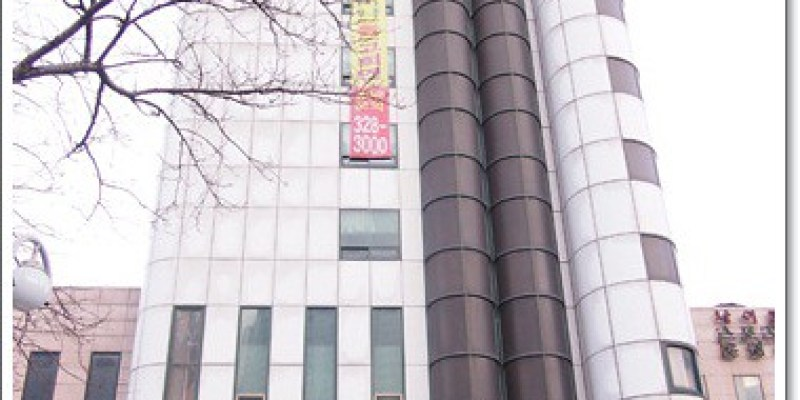 韓國》釜山回台北之機場沒wifi☆Travel in Korea