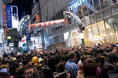 """New Year Shibuya 2013_14 • <a style=""""font-size:0.8em;"""" href=""""http://www.flickr.com/photos/66379360@N02/8330581943/"""" target=""""_blank"""">View on Flickr</a>"""