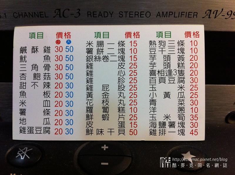 nEO_IMG_照片 (1)