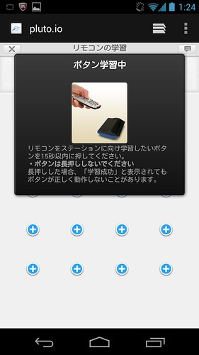 Screenshot_2013-02-09-01-24-39