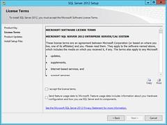 MSSQL_2012_Install_07