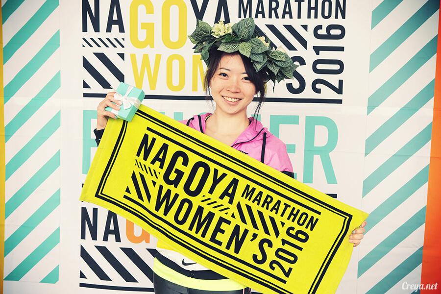 2016.09.18 | 跑腿小妞| 42 公里的笑容,2016 名古屋女子馬拉松 01