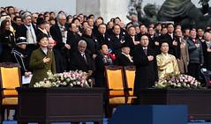 Korea_18th_Presidential_Inaugural_05