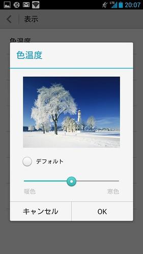 Screenshot_2013-02-27-20-07-33