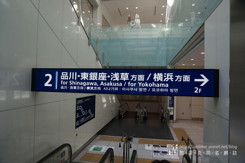 東京晴空塔交通-怎麼從成田跟羽田機場到達押上?看我們的整理 | 酷麥克同名網誌