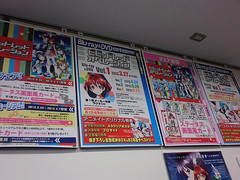 """Vividred Operation 10 • <a style=""""font-size:0.8em;"""" href=""""http://www.flickr.com/photos/66379360@N02/8617241389/"""" target=""""_blank"""">View on Flickr</a>"""