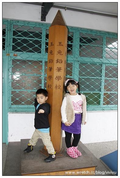 [旅遊.宜蘭]玉兔鉛筆工廠~觀光工廠DIY.獨一無二鉛筆製作 @VIVIYU小世界