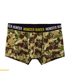 """Monster Hunter Briefs 14 • <a style=""""font-size:0.8em;"""" href=""""http://www.flickr.com/photos/66379360@N02/8691449301/"""" target=""""_blank"""">View on Flickr</a>"""
