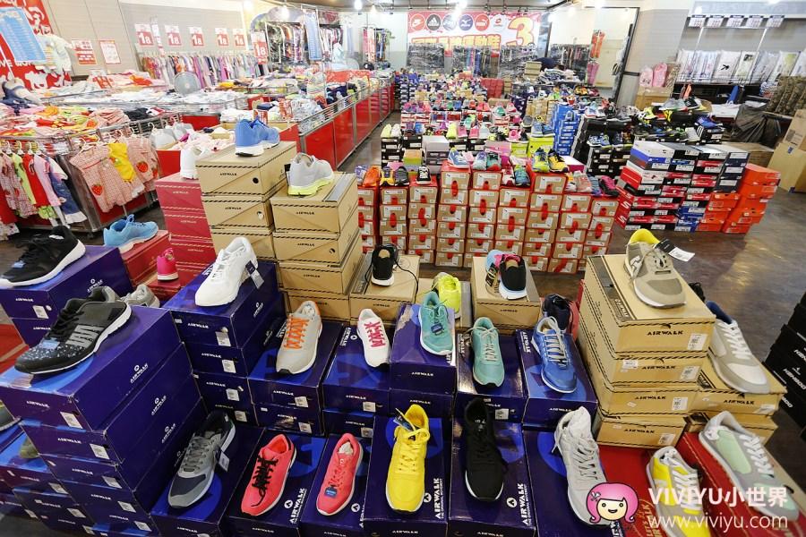 NIKE,PUMA,包包,墨達人,大列車,教具,牛仔褲,繪本,老鷹特賣會,運動鞋 @VIVIYU小世界