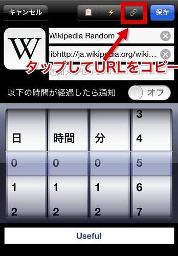 wp_loop