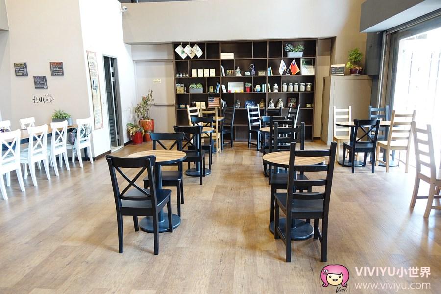 [板橋.美食]雪花咖啡(Snow Flower).韓國歐巴開的咖啡館~韓式糕點&雪花冰 @VIVIYU小世界