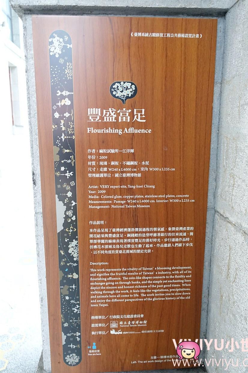 DSC06655