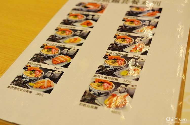 和歌壽司11.jpg
