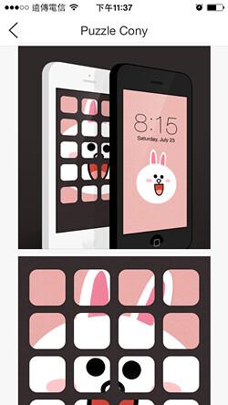 [App] 使用 LINE DECO 訂做自己手機內的可愛圖示,時鐘和行事曆 @ 波蘿麵包 :: 痞客邦
