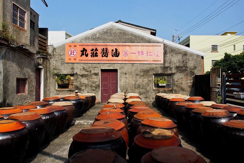 丸莊醬油觀光工廠 @ 歐兜邁輕旅行札記 :: 痞客邦