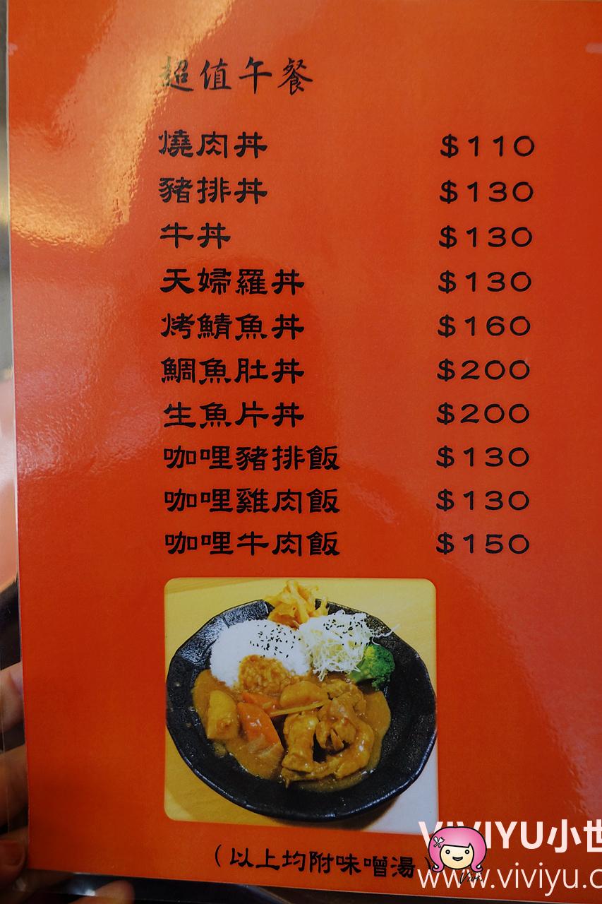 (關門大吉)[桃園.美食]海賊日式料理(桃園南平店)~卷壽司系列才是王道.近中正藝文特區 @VIVIYU小世界