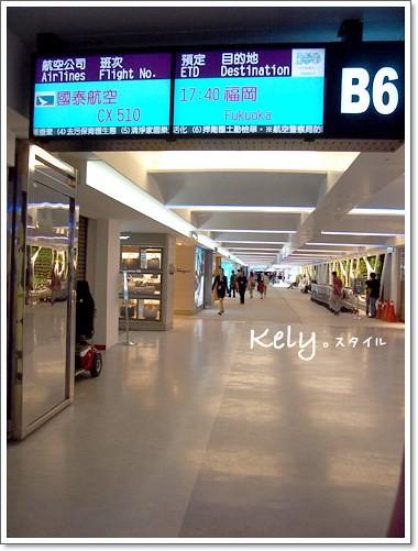 日本》福岡、民宿界音之九州千陽號篇☆Travel in Kyushu,JAPAN☆Thousand Sunny
