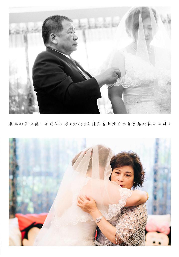 台北推薦台中婚攝,JOE愛攝影,台中僑園,自助自主婚紗