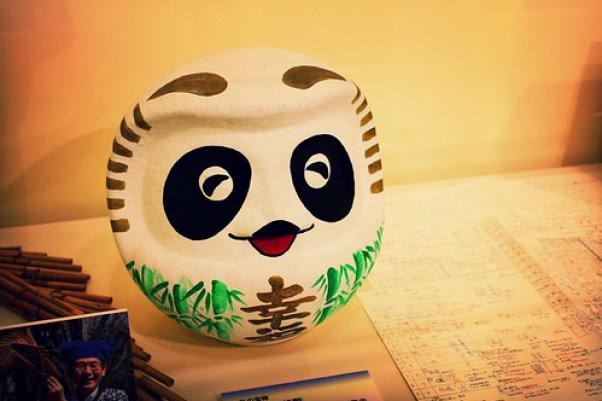 Image result for Panda Daruma