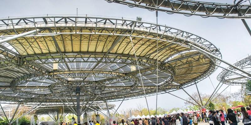 【屏東】。屋頂上的大斗笠建築。六堆客家文化園區