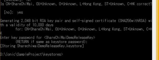 keytools - confirm key password