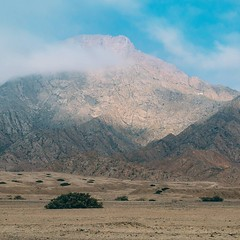 Desert, stony mountains, and some towns here and there. #theworldwalk #travel #peru