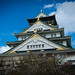"Osaka Castle • <a style=""font-size:0.8em;"" href=""http://www.flickr.com/photos/15533594@N00/17105884188/"" target=""_blank"">View on Flickr</a>"