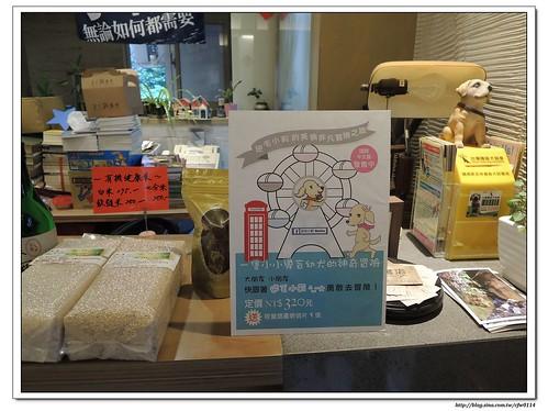 【7Y9M&5Y4M】永和綠書店‧導盲犬養成日記繪本活動 @ 幸福的另一個世界 :: 痞客邦