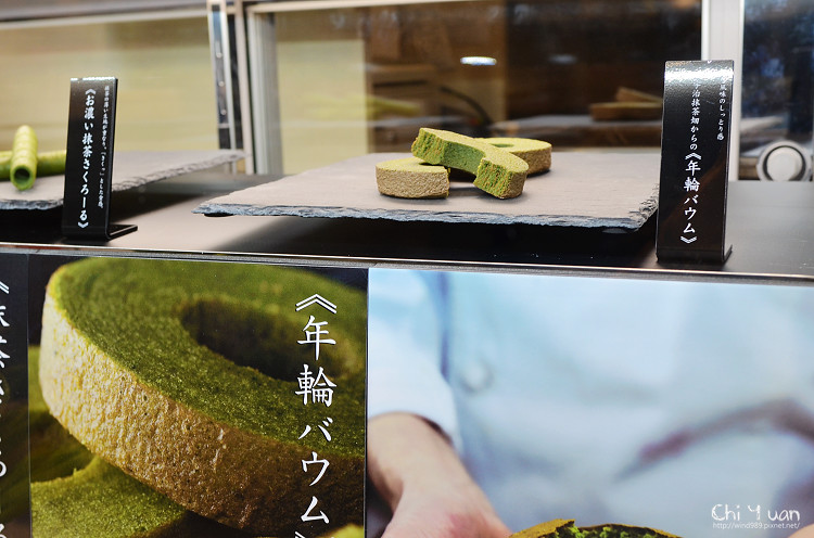 一○八抹茶茶廊12.jpg