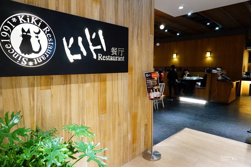《市政府》KIKI餐廳 信義誠品美食 川菜口水雞好吃! | 陳小沁の吃喝玩樂