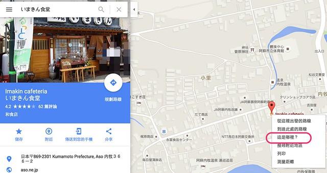Mapcode07