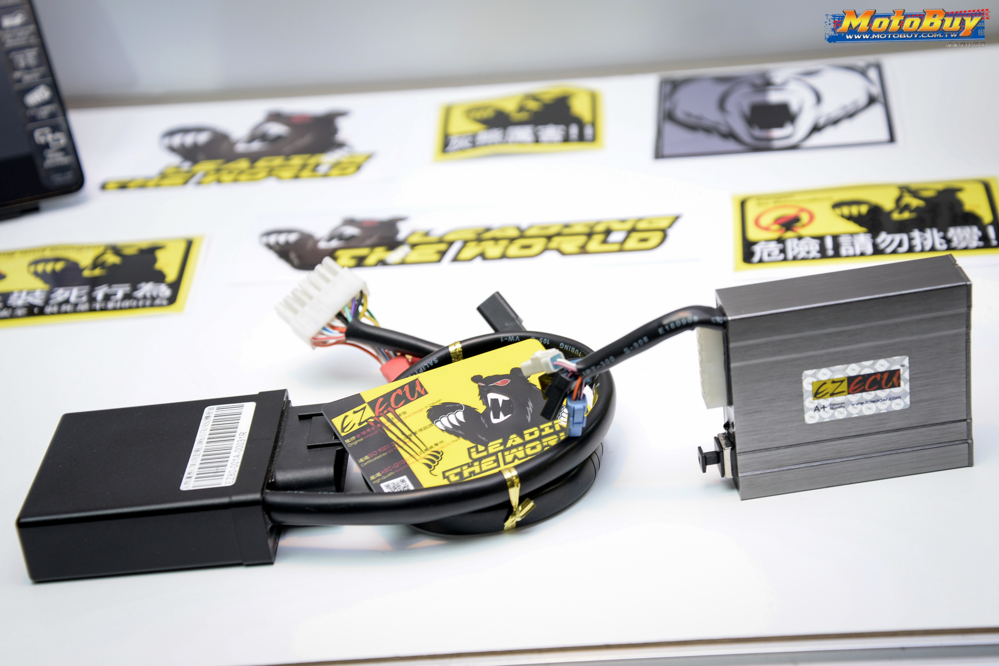 [車展採訪] 灰熊厲害! 雙噴嘴系統榮獲產品創意獎 EZ-ECU立達電通   MotoBuy