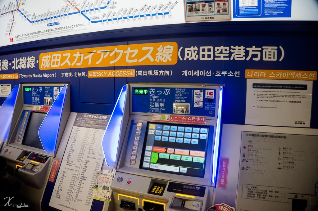 2015東京|第一次到東京就上手!搭乘Sky ACCESS往返成田機場與東京市區(押上、淺草)及東京地下鐵套票(Tokyo Subway ...