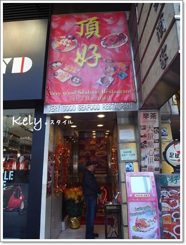 香港》尖沙嘴(K11、海港城、1881、星光大道)☆Travel in HONG KONG