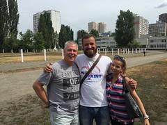 Baseball Field in School 111, Kyiv, Ukraine