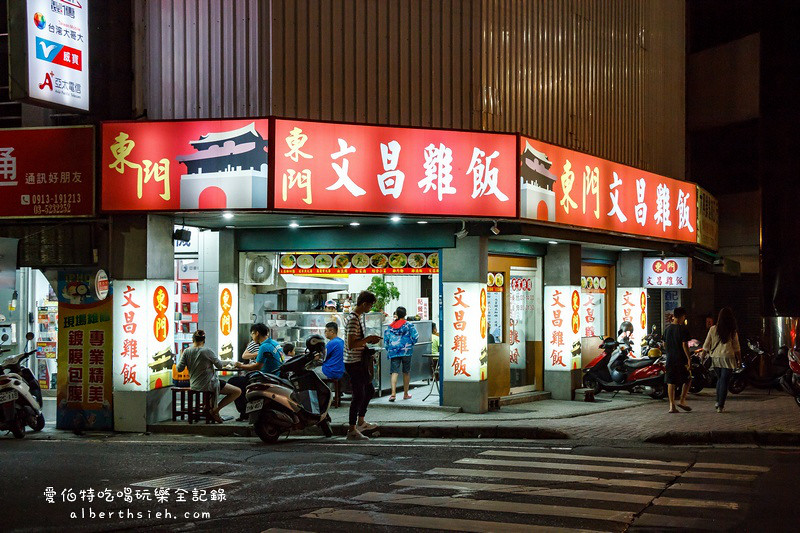 新竹東區.東門文昌雞肉