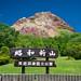 "Shōwa-shinzan • <a style=""font-size:0.8em;"" href=""http://www.flickr.com/photos/15533594@N00/27848289523/"" target=""_blank"">View on Flickr</a>"
