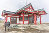 Photo:Mount Komagatake House By