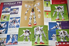 Gundam F91 1-60 Big Scale OOTB Unboxing Review (23)