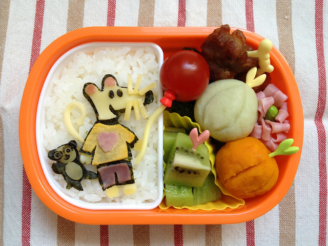 Maisy lunchbox.